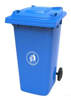Бак для сміття пластиковий, синій, 120л. 120A-9BL