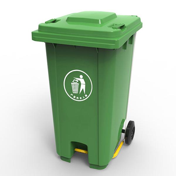 Бак для сміття з пластиковою  педаллю 240л., зелений. 240U-19G