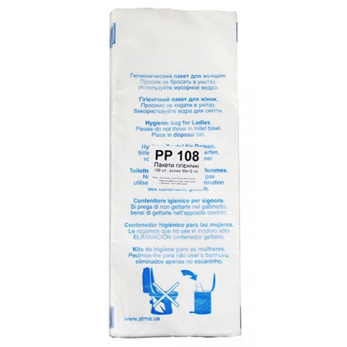 Пакеты гигиенические полиэтиленовые. PP108
