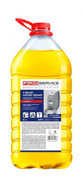 Жидкое мыло PRO, 5л. Лимон 25471320